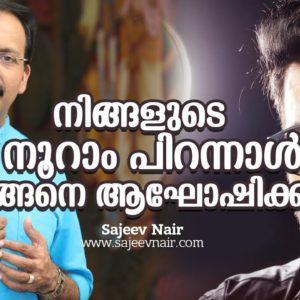How to Live a Healthy Long Life -Sajeev Nair - Malayalam Motivation