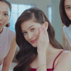 Myra Beauty Vitamins REEL 2019
