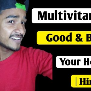 Are Multivitamins Good For Your Skin | Best Multivitamin For Men | Vitamins For Men