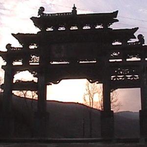 Wudang Qigong Basic Sets 1-9 (Breathing Exercises)